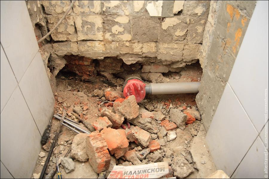 Проводим ремонт туалета